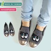 【錢豪童裝童鞋】ArnoldPalmer 雨傘牌帆布休閒鞋(23~25號)