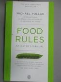 【書寶 書T9 /養生_KLT 】Food Rules An Eaters Manual 飲食規則_ 邁克爾波蘭