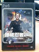挖寶二手片-K01-056-正版DVD*電影【挪威忍者】-馬茲奧斯多*約恩尤戈登