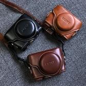 相機包索尼黑卡RX100M6相機包DSC-RX100 M2 M3 M4 M5A M7相機皮套殼復古 玩趣3C