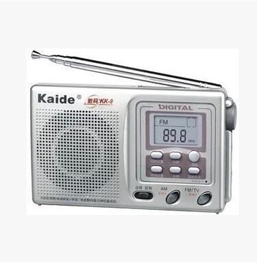 收音機 KK-9老式老年人指針式半導體收音機全波段英語考級聽力【快速出貨八折鉅惠】