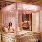 蚊帳蚊帳三開門拉錬坐床式1.8m床蒙古包方頂雙人1.5m家用1.2米床蚊帳   草莓妞妞