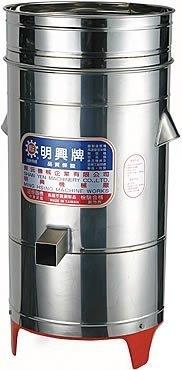 明興牌10斤電動脫粿機(附脫粿袋及銅漏)