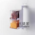 壁掛調味盒 廚房免打孔可壁掛不鏽鋼帶蓋多層可旋轉調味罐套裝調味收納罐