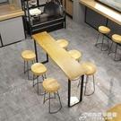 北歐實木吧台桌廚房開放式吧台客廳靠墻小吧台不規則原木家用吧台 時尚芭莎
