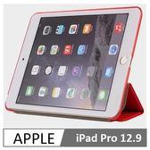 Apple iPad Pro 12.9吋 可立式保護殼-智能休眠/喚醒功能