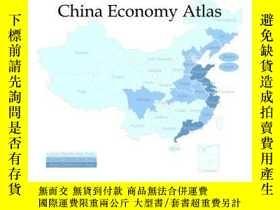 二手書博民逛書店China罕見Economy Atlas: Discovers
