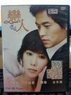 挖寶二手片-S52-022-正版DVD-...