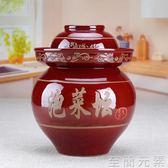 泡菜壇子陶瓷家用12四川10土陶8咸菜斤老式老壇腌菜罐5陶罐淹酸菜WD 至簡元素