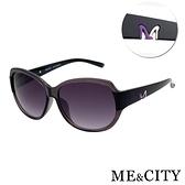 ME&CITY 歐美風格太陽眼鏡 精緻時尚款 抗UV400 (ME 1205 C01)