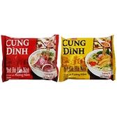 CUNG DINH 牛肉風味/雞肉風味河粉(68g) 款式可選【小三美日】