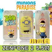 E68精品館 正版 小小兵 透明手機殼 華碩 ZENFONE 2 5.5吋 神偷奶爸 卡通可愛 軟殼 手機套 保護套 ZE550