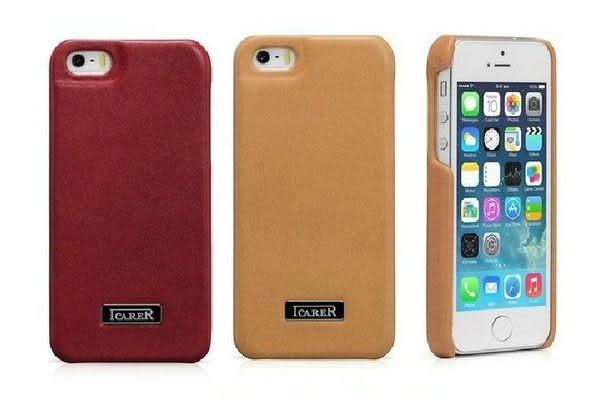 ☆愛思摩比☆ICARER 奢華系列APPLE iPhone5 5S 單底背蓋 手工真皮保護套 保護殼