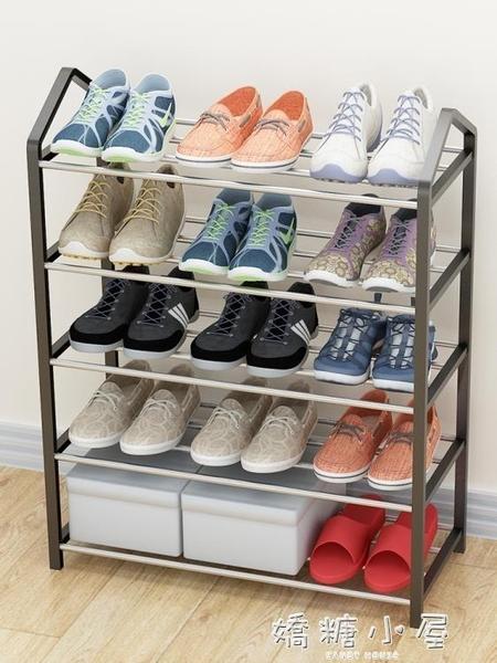 簡易鞋架家用經濟型宿舍女門口防塵收納鞋櫃省空間小鞋架子置物架  YTL  YTL  嬌糖小屋
