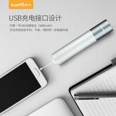 手電筒 神火S11強光手電筒可充電迷你小手電超亮led家用戶外防水多功能  零度