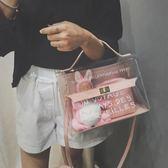 果凍包包韓版時尚透明單肩斜跨包百搭字母手提子母包潮