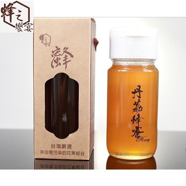 【蜂之饗宴】丹荔蜂蜜700克/罐