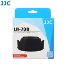 【福笙】JJC LH-73D EW-73D 可反扣 遮光罩 太陽罩 CANON EF-S 18-135mm USM 適用
