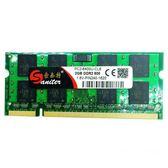 全兼容二代記憶體 DDR2 800 2G 筆電 記憶體 兼容667 可雙通4G