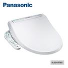 (贈不鏽鋼調味罐組)Panasonic ...