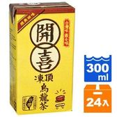 開喜 凍頂烏龍茶-有糖 300ml (24入)/箱