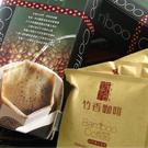 【山豬園咖啡】台東竹香咖啡(掛耳式)...