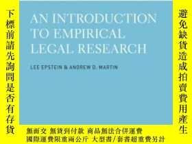 二手書博民逛書店An罕見Introduction To Empirical Le