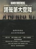 諾曼第大空降 DVD 六碟套裝 【HBO影集7折特賣】 | OS小舖