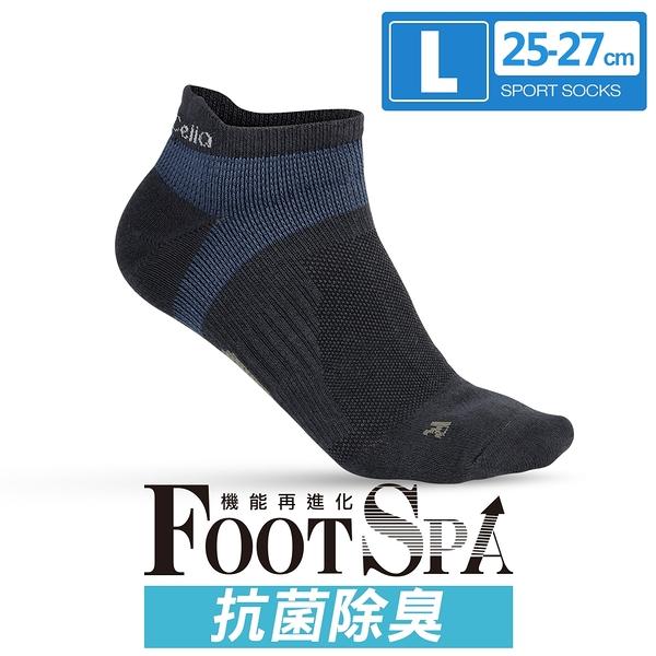 瑪榭 FootSpa抗菌護跟機能足弓運動襪(25~27cm) MS-21933