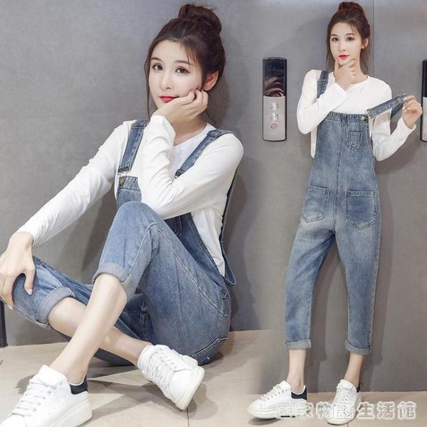 吊帶褲女韓版寬鬆早秋季新款顯瘦洋氣小個子減齡九分牛仔套裝 居家物語