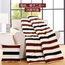 抱枕 抱枕被子兩用靠墊被沙發辦公室午休靠...