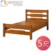 Bernice-奧丁5尺簡約實木雙人床架