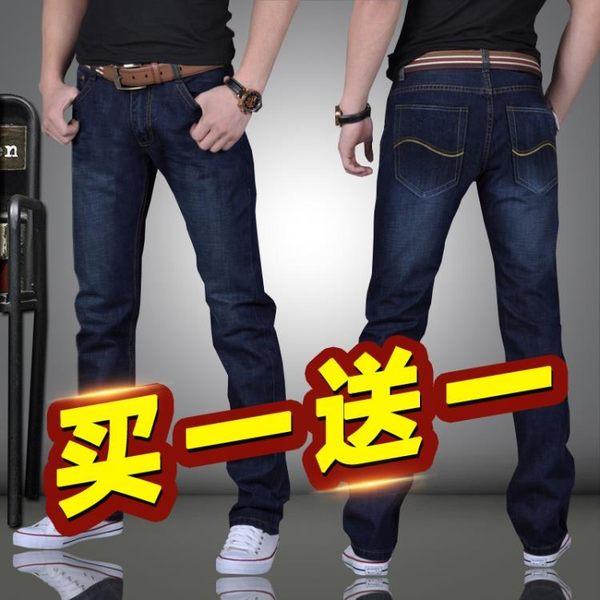 夏季薄款牛仔褲寬鬆直筒黑色耐磨工人上班休閒勞保潮牌工作褲子男 酷男精品館