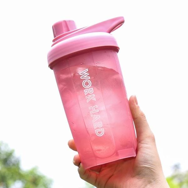蛋白粉搖搖杯健身杯子男女便攜運動水杯刻度