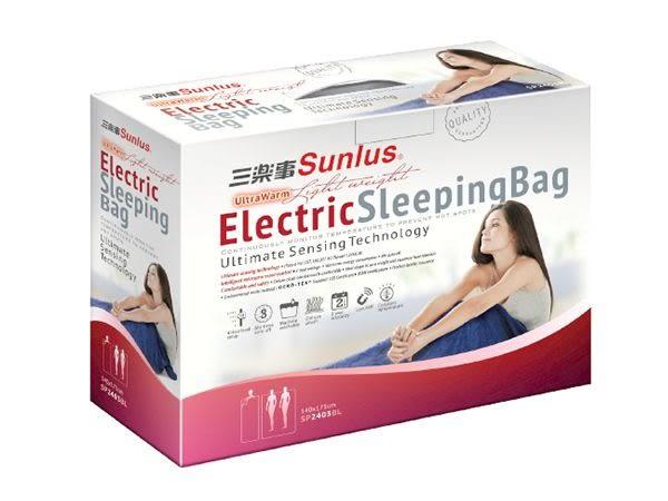 【SUNLUS三樂事】輕巧睡袋電熱毯 SP2403BL (140cm X 175cm)