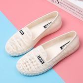 塑料涼鞋女夏天軟底防水工作涼鞋透氣女士洞洞鞋防滑白色護士涼鞋