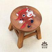 泰國小凳子創意實木兒童凳子卡通可愛小動物小板凳家用小圓凳矮凳