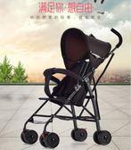 超輕便攜式嬰兒推車一鍵折疊簡易