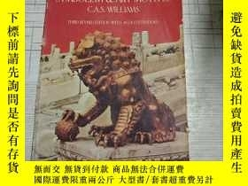 二手書博民逛書店中國的象徵符號及藝術母題綱要《Outlines罕見of Chin