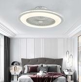 2021新款吸顶灯现代简约led卧室灯创意无极风扇吸顶灯 茱莉亞