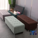 儲物凳收納凳家用沙發長方形床尾可坐長條凳時尚【古怪舍】