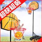 籃球框架直立式籃球架子.兒童投籃框.可攜式籃球網調整型藍球板.庭院藍球檯推薦哪裡買熱銷便宜
