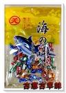古意古早味 海之味 鮪魚角 (125g/包) 懷舊零食 餅乾 魚乾  鮪魚 台灣零食 糖果