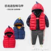 馬甲 男童棉馬甲外套冬裝秋冬童裝兒童開衫寶寶馬夾小童上衣U10209  潔思米