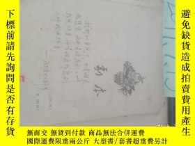 二手書博民逛書店劇本罕見1959年11期 缺少上封皮Y172603