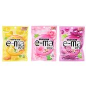 日本味覺 E-Ma喉糖50g 【庫奇小舖】