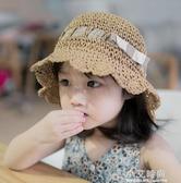 兒童帽子 嬰兒帽兒童草帽女寶寶遮陽帽翻邊沙灘帽小孩嬰兒太陽帽潮出游帽子【小艾新品】