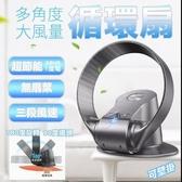 台灣現貨 新品 SK無葉電風扇110V 無葉風扇 落地台式塔扇 12吋壁扇 掛扇 Lanna