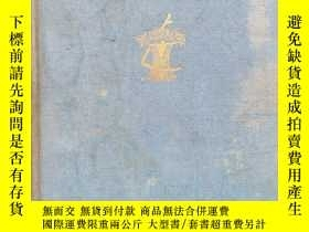 二手書博民逛書店A罕見STUDY OF Rural Society(農村社會研究) 民國英文版布面精裝Y27281 出版