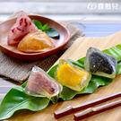 『喜憨兒.粽夏端午』冰晶粽禮盒(10顆入...